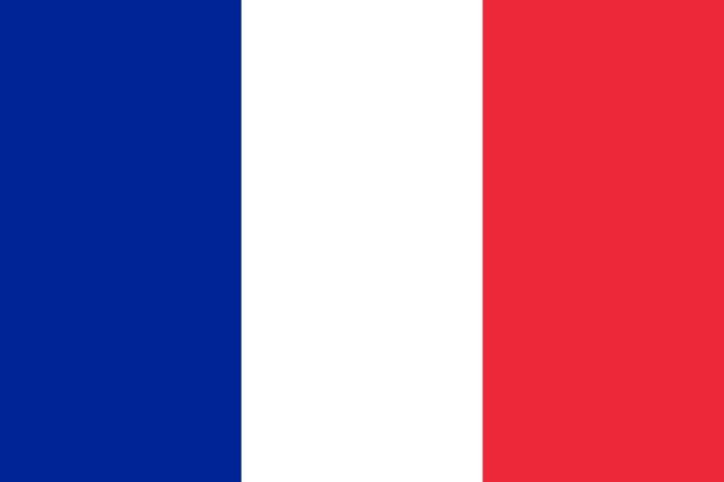 法国驻成都总领事馆