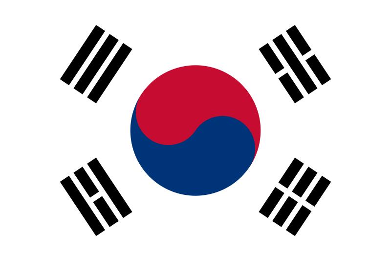 大韩民国驻成都总领事馆