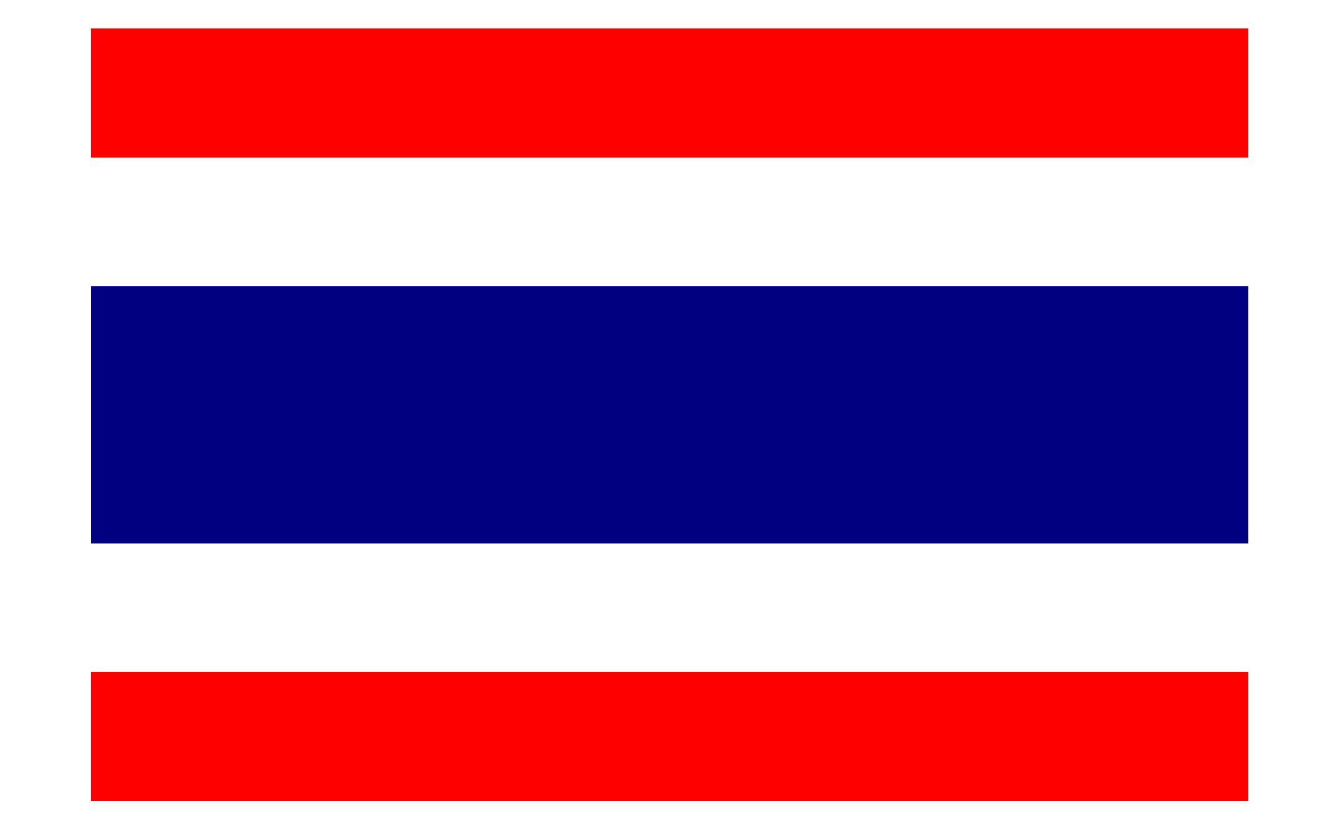 泰王国驻成都总领事馆