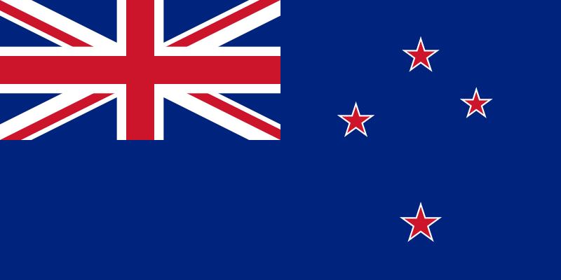 新西兰驻成都总领事馆
