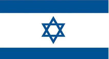 以色列驻成都总领事馆