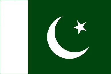 巴基斯坦伊斯兰共和国驻成都总领事馆