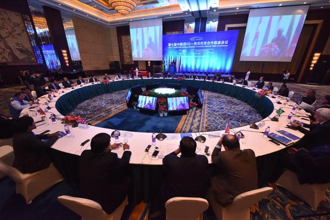 01第七届中国(四川)-南亚经贸合作圆桌会议在成都举行.JPG