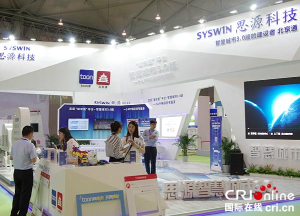 图片默认标题_fororder_思源科技携新产品亮相成都智博会(摄影-刘世光)