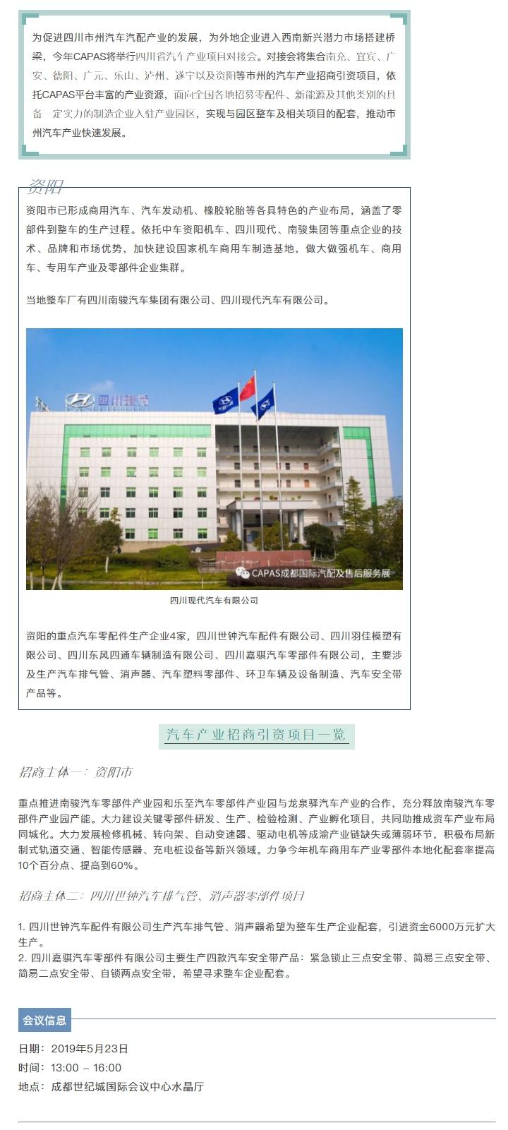资阳_WPS图片.jpg
